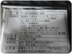 DSCN8501-2