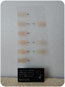 DSCN9601
