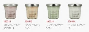 souffleebodycream